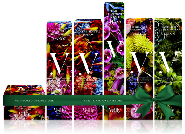 veilly_design_030